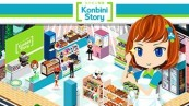 Konbini Story Cheats
