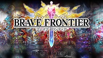 Brave Frontier RPG Cheats & Cheats